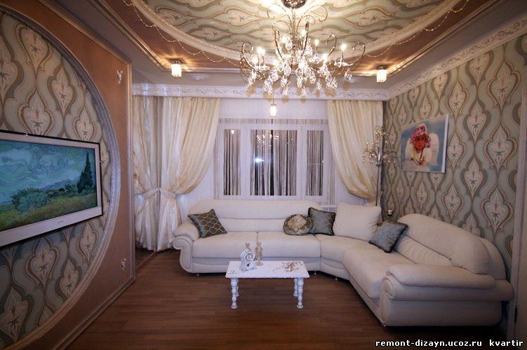 Ремонт дизайн квартира